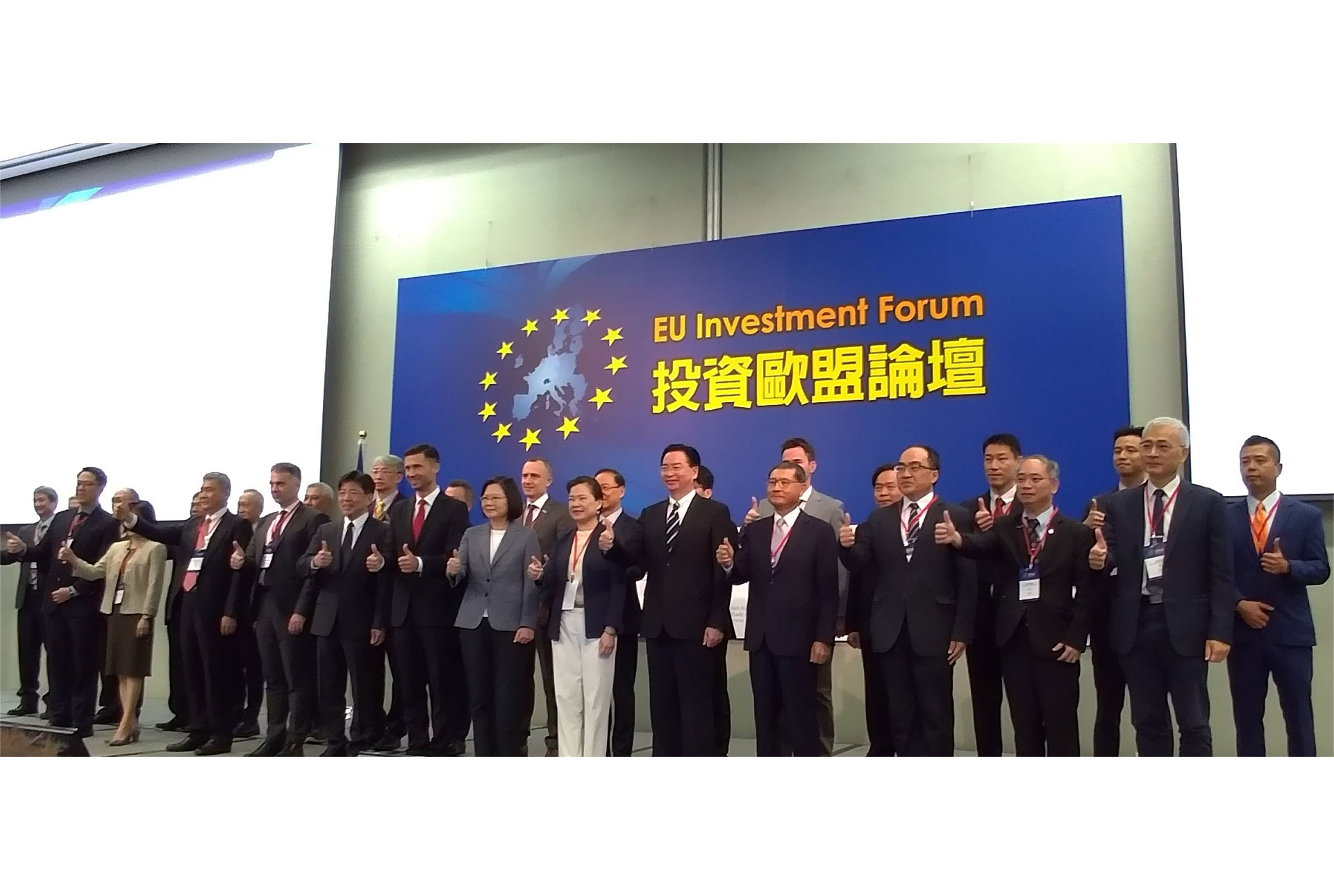 The first EU Investment Forum Photo-5
