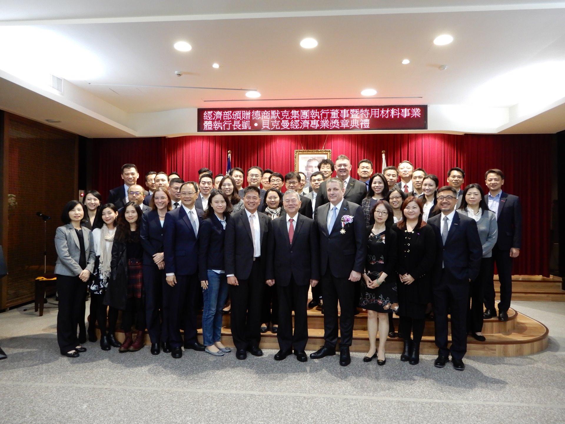 Merck awarded Medal of Economic Contribution Photo-2
