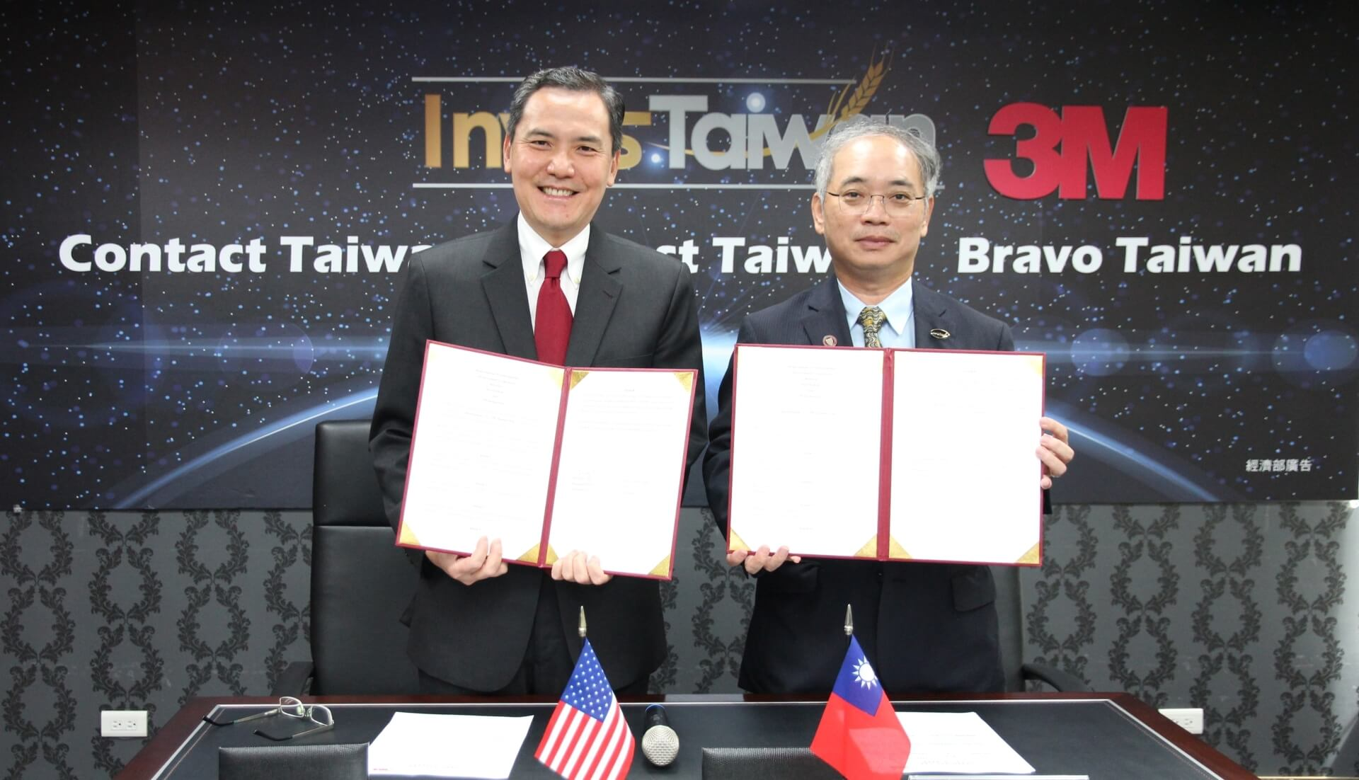 Signing Ceremony of Memorandum of Understanding On Investment Cooperation Between InvesTaiwan And 3M Taiwan Ltd. photo-1