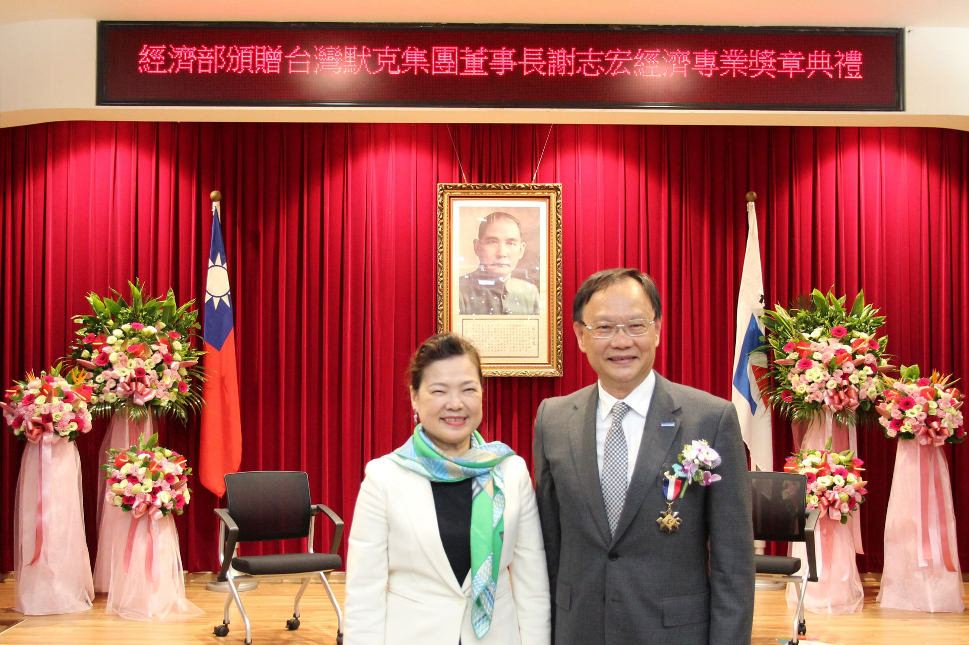 Merck Group Taiwan Managing Director Dick Hsieh receives Medal of Economic Contribution Photo-1