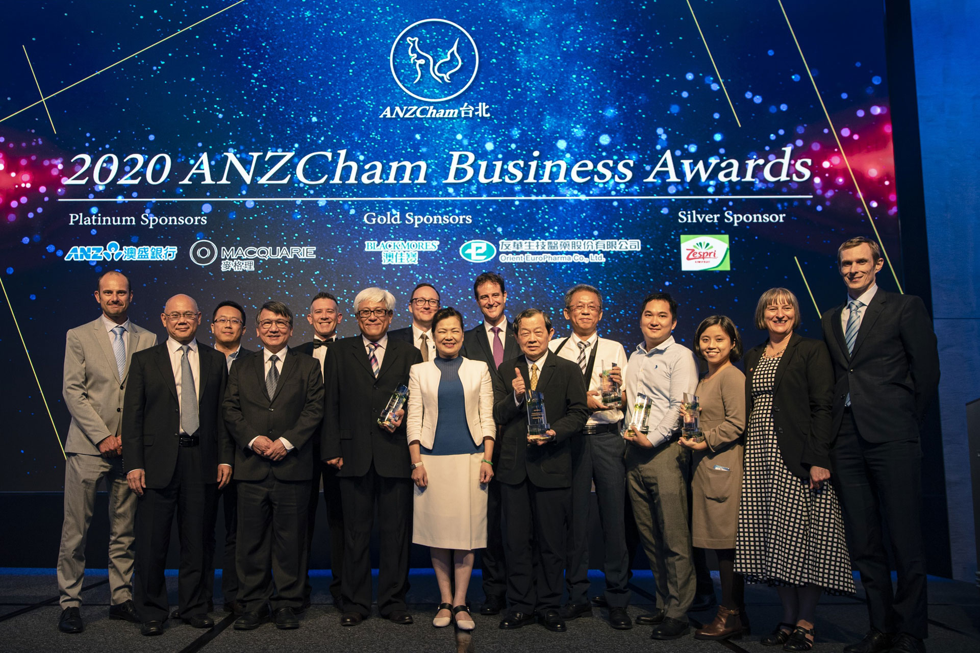 2020 ANZCham Business Awards Photo-2